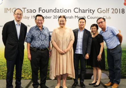 IMC Tsao Foundation charity golf 2018