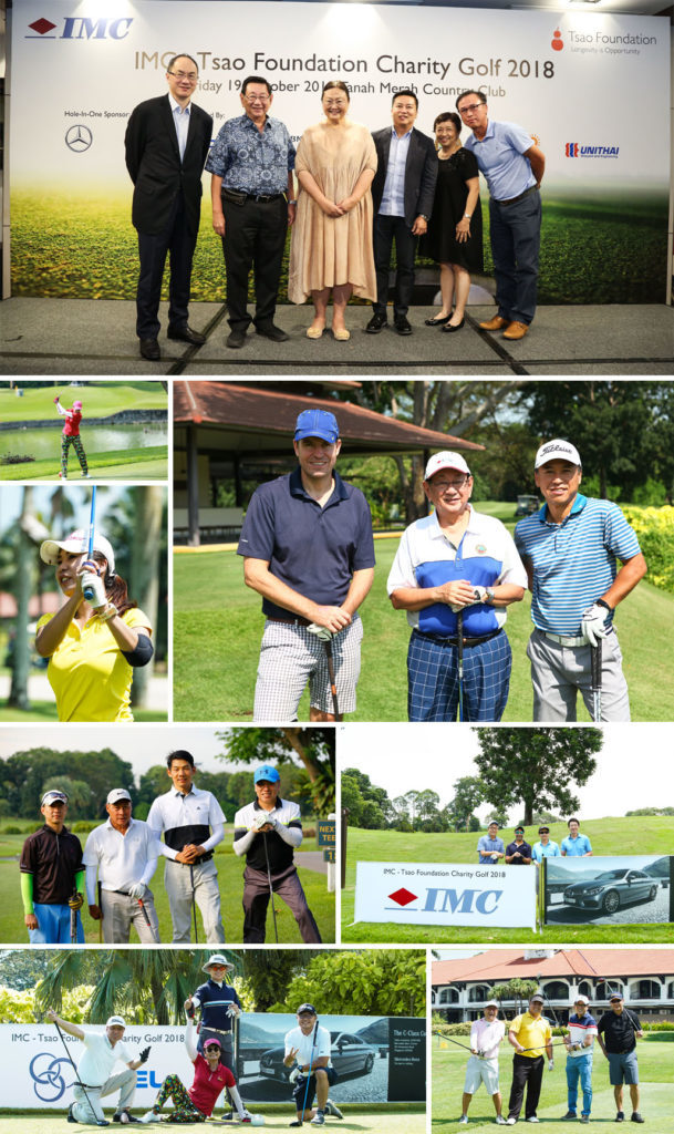IMC Tsao Foundation Charity Golf 2018