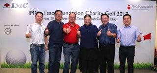 IMC Tsao Foundation Charity Golf 2017