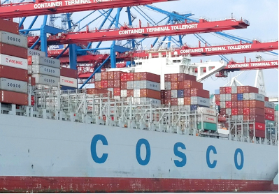 GACOSCO is a leading logistics service provider in Qingdao