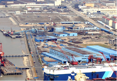 IMC Yongyue and Shipyard