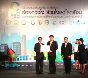 Unithai Shipyard awarded for lower emission support contribution for 2nd year