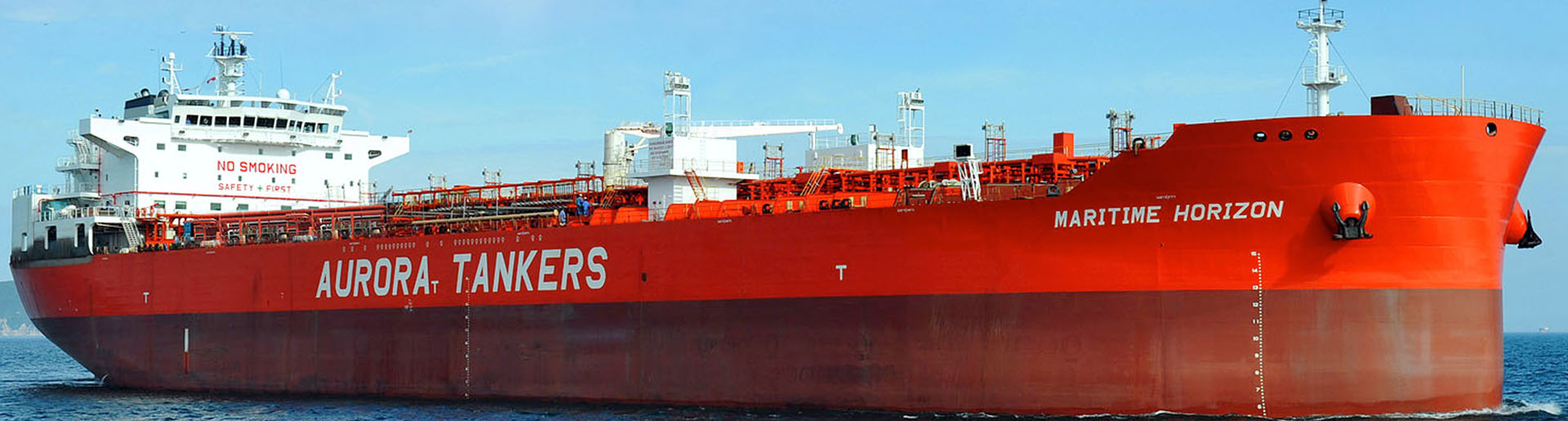 Aurora Tankers